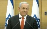Screen capture from video of Prime Minister Benjmain Netanyhau, May 5, 2021. (Kippa)