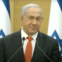 Screen capture from video of Prime Minister Benjmain Netanyhau, May 5, 2021. (Kippa)
