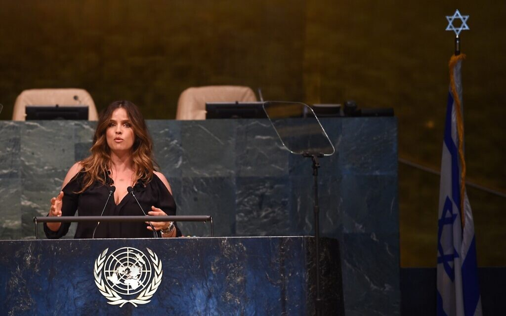 Israeli actress Noa Tishby speaks at the UN General Assembly, hosting Ambassadors Against BDS, in May 2016. (Courtesy)