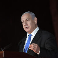 Prime Minister Benjamin Netanyahu speaks during the official state ceremony for Jerusalem Day on Ammunition Hill, May 10, 2021. (Kobi Gideon/GPO)