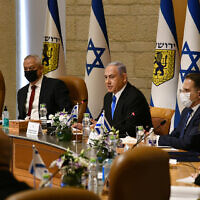 Prime Minister Benjamin Netanyahu addresses a special cabinet meeting to mark Jerusalem Day, at Jerusalem City Hall, May 9, 2021 (Haim Zach / GPO)