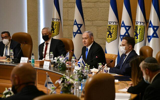 Prime Minister Benjamin Netanyahu addresses a special cabinet meeting to mark Jerusalem Day, at Jerusalem City Hall, May 9, 2021 (Haim Zach / GPO)