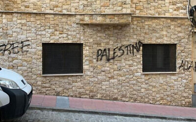 A pro-Palestinian slogan and the acronym for a praise for Allah on the wall of the synagogue in Cueta, Spain on May 12, 2021. (FJCE via JTA)