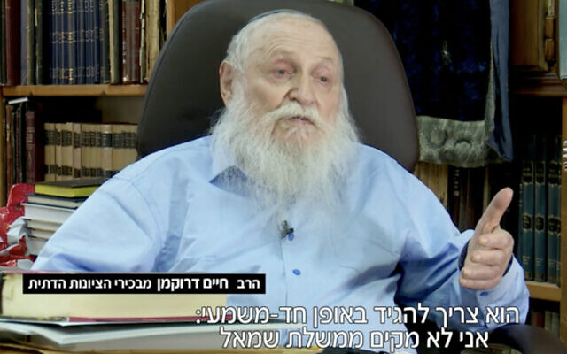 Rabbi Chaim Druckman speaks during an interview with Channel 12 news on May 4, 2021. (Screen capture: Channel 12)