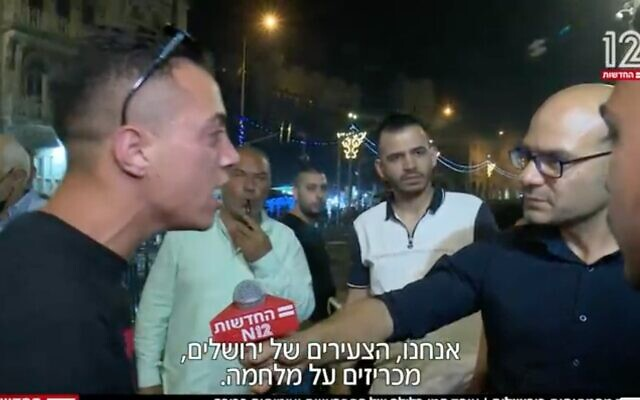 """""""We, the youth of Jerusalem, declare war."""" Channel 12 reporter Ohad Hemo with interviewees at Damascus Gate on May 8, 2021 (Channel 12 screenshot)"""