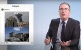 """Host John Oliver castigates Israel in a """"Last Week Tonight"""" segment, May 16, 2021. On screen is what he called a 'triumphant meme' in which an IDF Instagram post showed 'before and after' images of a Gaza City tower where foreign media had offices and where the IDF says Hamas had military assets. (Screenshot)"""