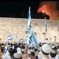 Screen capture from video of a fire on the Temple Mount, May 11, 2021. (Twitter)