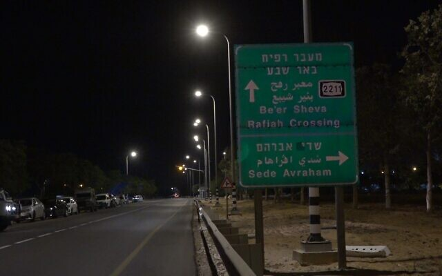 The area near the community of Sdeh Avraham in southern Israel where a Palestinian man attacked a security guard, after entering Israel from the Gaza Strip on May 30, 2021. (Israel Police)