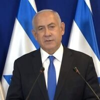 Israeli Prime Minister Benjamin Netanyahu in a televised address, May 15, 2021. (GPO)