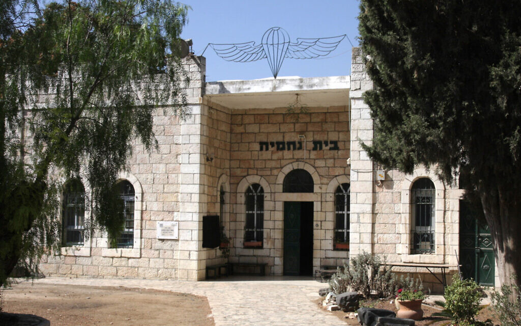 The Beit Nechemiah community center in Jerusalem's Abu Tor neighborhood, named after Capt. Nechemiah Cohen. (Shmuel Bar-Am)