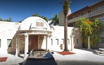 Chabad of South Broward. (Google Street View)