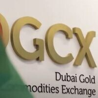 The logo of the Dubai Gold & Commodities Exchange (DGCX) (YouTube screenshot)