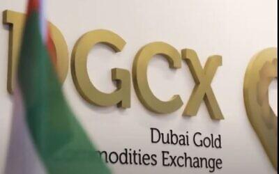 The logo of the Dubai Gold & Commodities Exchange (DGCX) (YouTube screenshot)