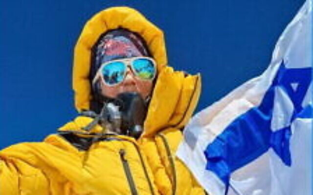 Danielle Wolfson, 43, becomes the first Israeli woman to reach the Mount Everest summit. (Courtesy)
