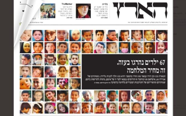 """Haaretz front page May 27, 2021, headlined: """"67 children were killed in Gaza. That's the price of the war"""". (via twitter)"""