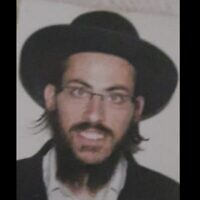 Icht Chaim Yitzhak, 39, has been missing since the Mount Meron disaster (courtesy)