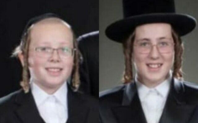 Moshe Natan Neta Englard, 14, and Yehoshua Englard, 9, were from Jerusalem. (courtesy)
