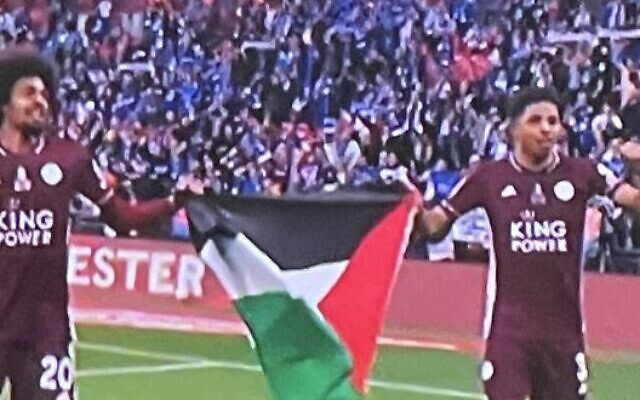 Leicester City soccer players Wesley Fofana and Hamza Choudhury hold a Palestinian flag after their FA Cup final win over Chelsea, May 15, 2021. (Twitter screenshot)