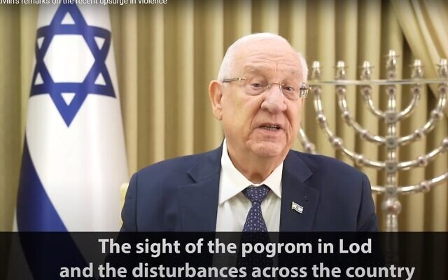 President Reuven Rivlin condemns 'the pogrom in Lod', May 12, 2021 (Screenshot)