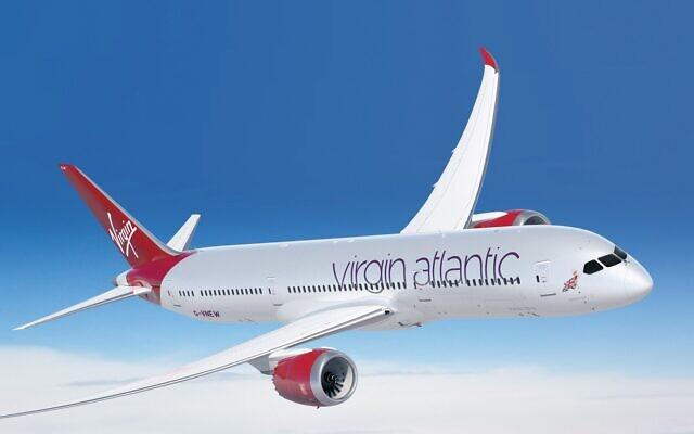 An illustration of a Virgin Atlantic plane (Courtesy)