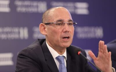 Bank of Israel Governor Amir Yaron speaking at the annual Eli Hurvitz economic conference in Jerusalem held by the Israel Democracy Institute; June 29, 2021 (Israel Democracy Institute)