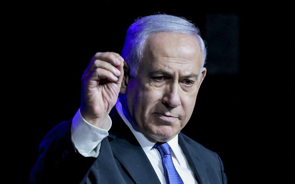 Prime Minister Benjamin Netanyahu speaks in Jerusalem on June 6, 2021. (Menahem Kahana / AFP)