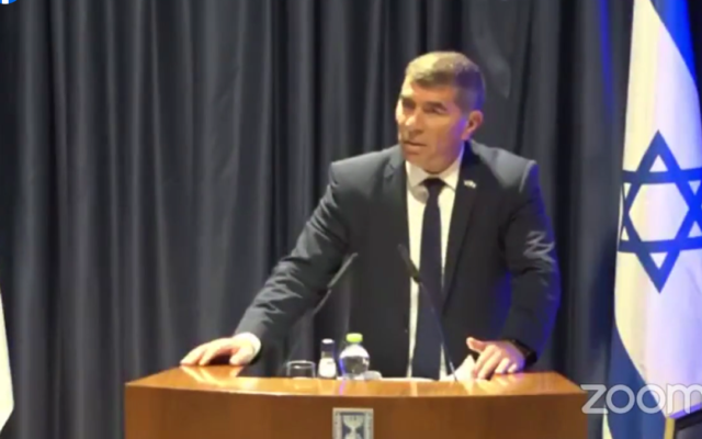 Outgoing Foreign Minister Gabi Ashkenazi speaks at a ceremony welcoming his replacement, Yair Lapid, at the Foreign Ministry in Jerusalem on June 14, 2021. (Screenshot)