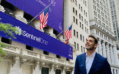 Tomer Weingarten, CEO and co-founder of cybersecurity firm SentinelOne at the New York Stock Exchange; June 30, 2021 (Courtesy)