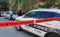 Illustrative: Israel Police investigate the scene of a crime, June 2, 2021. (Israel Police)
