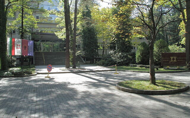 The Lozenetz Hospital in Sofia, Bulgaira (Public Domain/Wikimedia Commons)