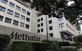 The Methodist Hospital in Houston's Medical Center, November 29, 2012. (Pat Sullivan/AP)