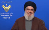 Hezbollah Secretary-General Hassan Nasrallah gives an address on official party al-Manar TV on June 8, 2021. (Screenshot: Al-Manar)