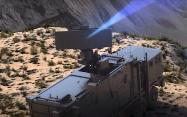 An illustration of radar technology developed by IAI's Elta subsidiary (YouTube screenshot)