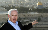 Benjamin Netanyahu attends a tour of the Mount of Olives in Jerusalem on October 23, 2007. (Michal Fattal/Flash90)