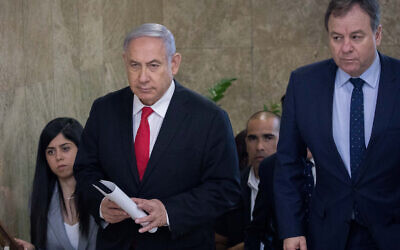 Benjamin Netanyahu arrives to the weekly cabinet meeting at the Prime Minister's Office in Jerusalem on June 10, 2018. (Yonatan Sindel/Flash90/File)