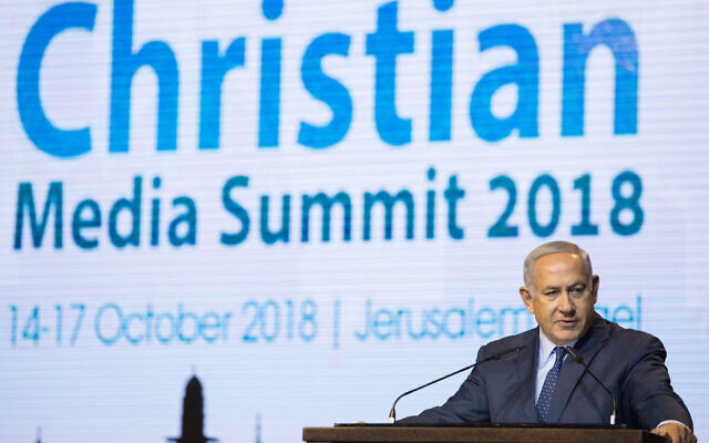 Israeli prime minister Benjamin Netanyahu speaks to members of the Christian press during an event in Jerusalem on October 14, 2018. (Noam Revkin Fenton/Flash90)