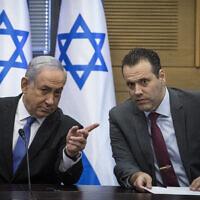 Prime Minister Benjamin Netanyahu and Likud MK Miki Zohar (R) at the Knesset in Jerusalem on November 20, 2019. (Hadas Parush/Flash90)