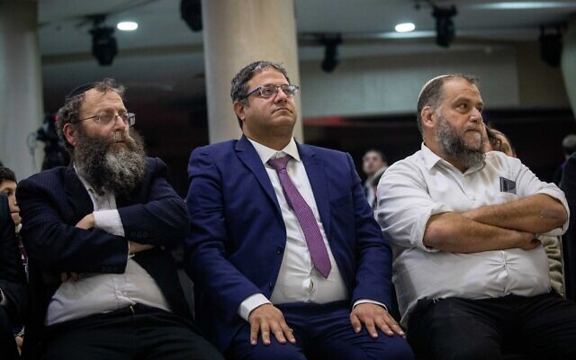 Head of the far-right Otzma Yehudit party, Itamar Ben Gvir (C) with Bentzi Gopstein (R) and Baruch Marzel (L) at the launch of the party's campaign, ahead of the Israeli elections, in Jerusalem on February 15, 2020. (Sindel/Flash90)