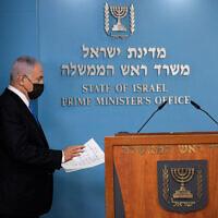 Then Prime Minister Benjamin Netanyahu at the Prime Minister's Office in Jerusalem, on April 20, 2021. (Yonatan Sindel/Flash90)