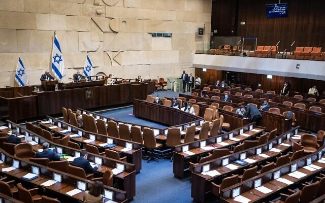 The Knesset plenum during a special session honoring Jerusalem Day on May 10, 2021. (Yonatan Sindel/Flash90)