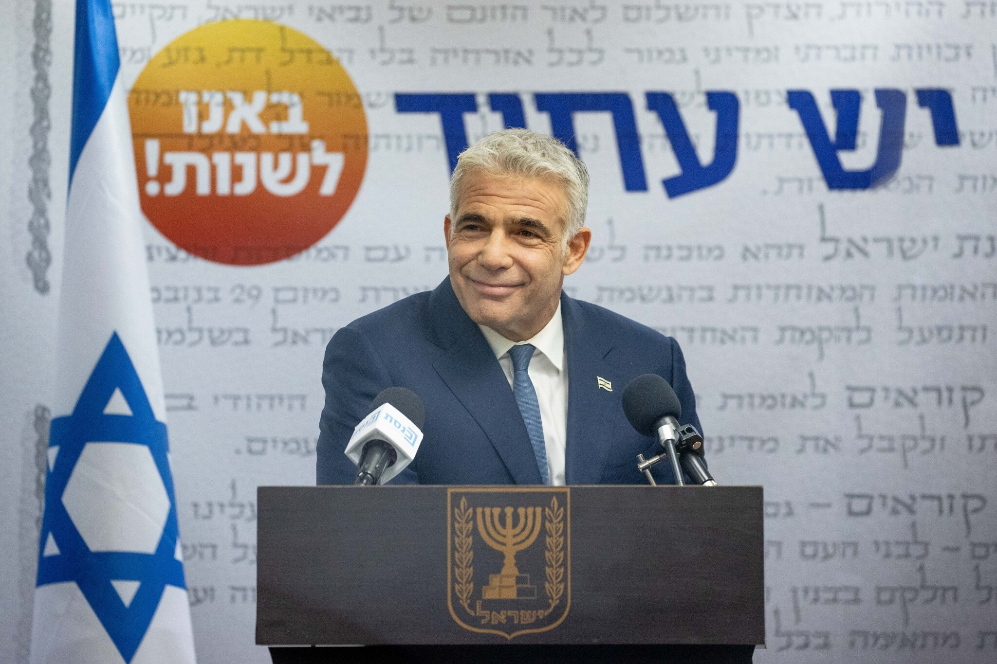 Midnight deadline approaches for Israeli coalition to unite and challenge Netanyahu