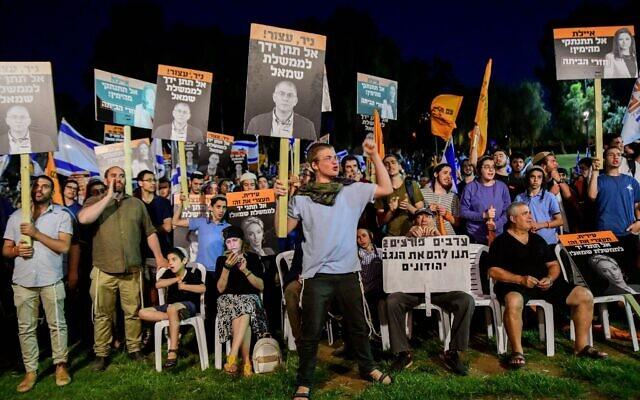 People protest against the unity government outside the home of Yamina MK Ayelet Shaked in Tel Aviv on June 3, 2021.(Avshalom Sassoni/Flash90)