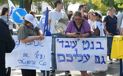 Illustrative: Israelis demonstrate outside the home of  Yamina party leader Naftali Bennet in Ra'anana, on June 4, 2021.( Avshalom Sassoni/Flash90)