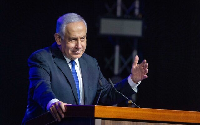 IPrime Minister Benjamin Netanyahu at a ceremony in Jerusalem on June 6, 2021. (Olivier Fitoussi/Flash90)