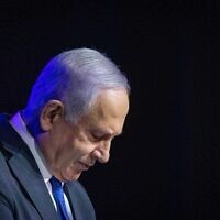 Prime Minister Benjamin Netanyahu speaks at a ceremony honoring medical workers and hospitals for their fight against the COVID-19 pandemic, in Jerusalem on June 6, 2021. (Olivier Fitoussi/Flash90)