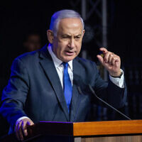 Prime Minister Benjamin Netanyahu speaks during a ceremony to honor medical workers and hospitals for their fight against the COVID-19 epidemic, in Jerusalem, on June 6, 2021. (Olivier Fitoussi/ Flash90)