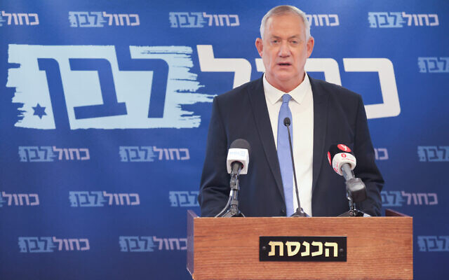 Head of the Blue and White party and Minister of Defense Benny Gantz speaks at a faction meeting in the Knesset, June 7, 2021. (Yonatan Sindel/Flash90)