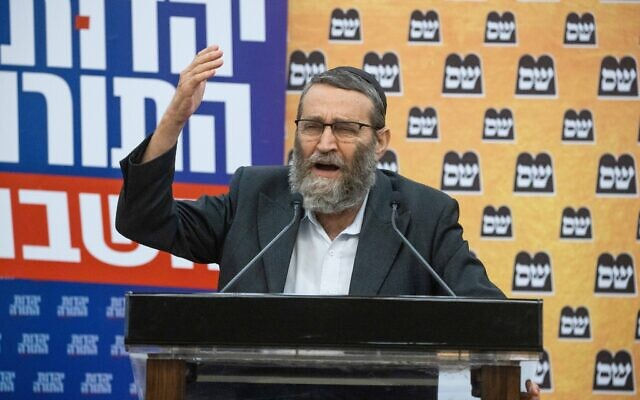 United Torah Judaism party chief Moshe Gafni holds a press conference (together with UTJ MK Yaakov Litzman and Shas head Aryeh Deri) at the Knesset in Jerusalem, June 8, 2021. (Yonatan Sindel/Flash90)