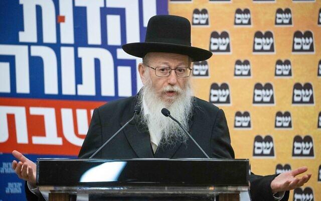 United Torah Judaism MK Yaakov Litzman at a press conference on Tuesday, June 8, 2021 (Yonatan Sindel / Flash90)