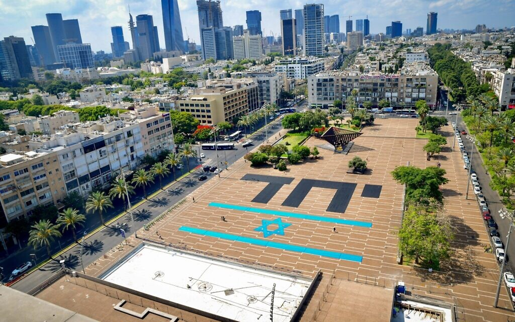 """The word """"Together"""" written largely on Rabin Square in Tel Aviv, a day after Naftali Bennett was sworn in as the new prime minister, June 14, 2021. (Avshalom Sassoni/FLASH90)"""